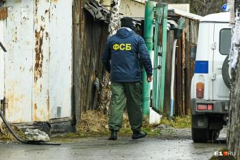 В Екатеринбурге задержали пятерых мужчин, принявших идеологию «Талибана»*
