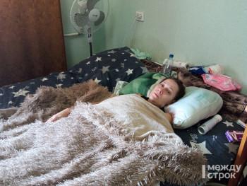 Фонд святой Екатерины оплатит реабилитацию тагильчанке Алёне Лапушко, которая повредила позвоночник после падения с балкона