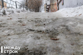В Нижнем Тагиле травмировавшаяся на скользком тротуаре пенсионерка отсудила у управляющей компании 200 тысяч рублей