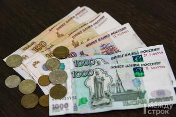 Свердловская область заняла шестое место в России по числу жителей-банкротов
