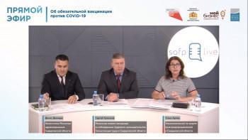 Работодателям Свердловской области рассказали, как выполнить новое постановление об обязательной вакцинации сотрудников