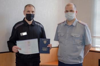 Осуждённый ИК-5 Нижнего Тагила получил образование юриста