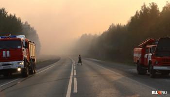 Из-за смога ГИБДД остановила движение автобусов между Екатеринбургом и Каменском-Уральским