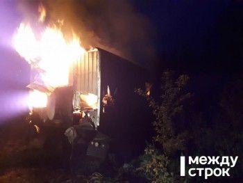 В Нижнем Тагиле турист из Челябинска заживо сгорел в своём грузовике (ФОТО)