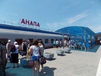 Шестеро школьников из Нижнего Тагила отравились в поезде Екатеринбург — Анапа