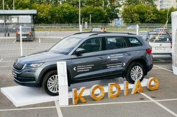 Внедорожный тест-драйв SKODA KODIAQ в Европа Авто Тагил!