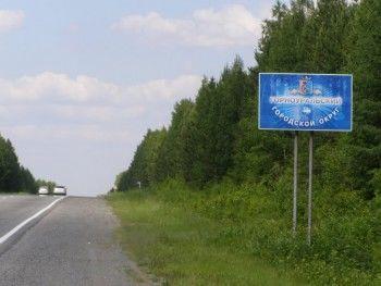Движение маршрутного транспорта от Нижнего Тагила до посёлков Горноуральский и Лая возобновлено