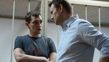 Олег Навальный вышел насвободу