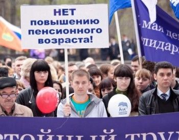 «Левада-центр» зафиксировал резкое снижение антирейтинга оппозиции и рост недоверия к действующей власти из-за пенсионной реформы