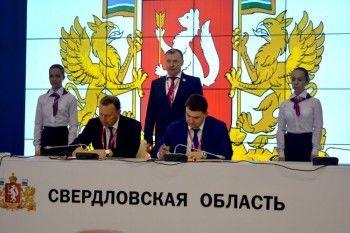 Владислав Пинаев на «Иннопроме-2018» подписал соглашение с «Облкоммунэнерго» о многомиллиардной «мусорной» концессии