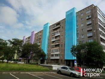 Жители одного из домов в Нижнем Тагиле скинулись и покрасили серую многоэтажку в модные цвета