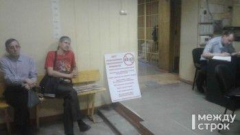 Полиция Нижнего Тагила задержала экс-депутата Госдумы и ещё двух активистов, протестовавших против повышения пенсионного возраста