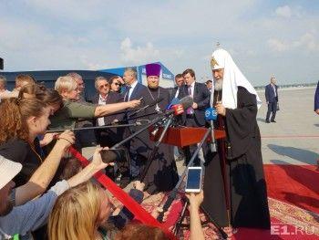 ВЕкатеринбург прилетел патриарх Кирилл
