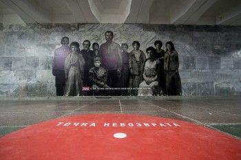 «Точка невозврата»: ВЕкатеринбурге создали стрит-арт в память о семье последнего императора