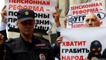 Уздания Госдумы проходит серия пикетов против пенсионной реформы