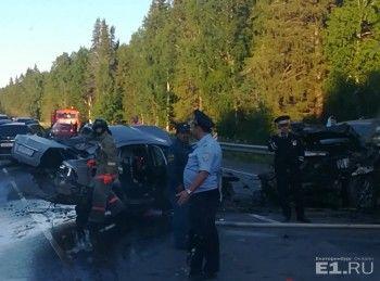 ВДТП натрассе Пермь— Екатеринбург погибли пять человек (ВИДЕО)