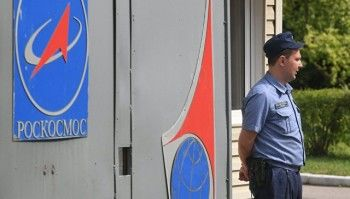 Сотрудника «Роскосмоса» обвинили в утечке данных огиперзвуковом оружии