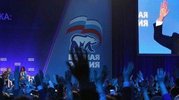 «Нехочу участвовать вданном навозе». Житель Нижнего Тагила вышел из «Единой России» из-за пенсионной реформы