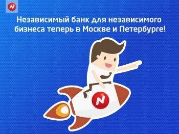 Казань брал, Питер брал, да здравствует Москва!