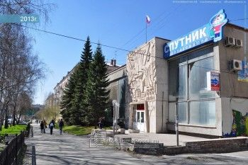 «Они угрожают работе перинатального центра». Мэрия Нижнего Тагила разрешила срубить ели у бывшего здания «Телекона» на проспекте Ленина