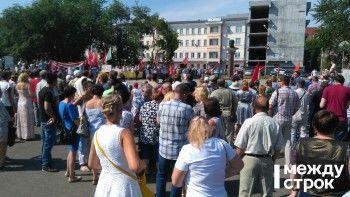 Митинг против пенсионной реформы в Нижнем Тагиле собрал не менее 500 человек и перерос в стычку с полицией (ФОТО, ВИДЕО)
