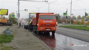 Свердловский общественник просит возбудить уголовные дела на руководство «Тагилдорстроя» и «УБТ-Сервиса» из-за заметки СМИ