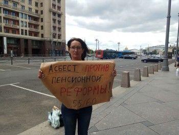 ВМоскве уКремля задержали депутата из Свердловской области