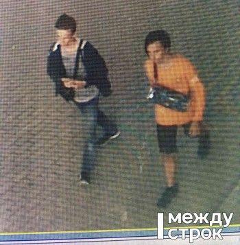 Полиция Нижнего Тагила разыскивает похитителей велосипедов на набережной (ВИДЕО)