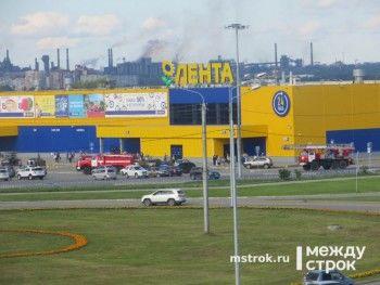 В Нижнем Тагиле эвакуировали гипермаркет «Лента»