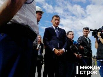Губернатор Куйвашев прибыл в Нижний Тагил. Без полпреда Цуканова