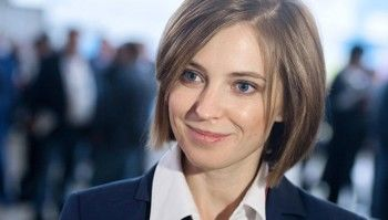 Депутат Госдумы Наталья Поклонская вышла замуж. Свадьба прошла в Крыму