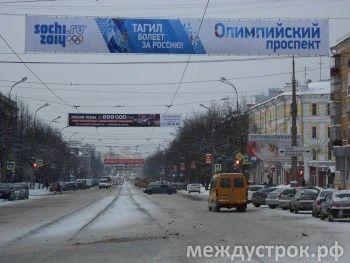 Владислав Пинаев пообещал ликвидировать в Нижнем Тагиле рекламные перетяжки