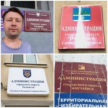 В России впервые согласовали гей-парад