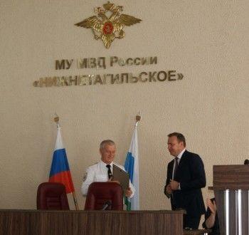 Владислав Пинаев поблагодарил сотрудников полиции Нижнего Тагила за отличное несение службы в День города