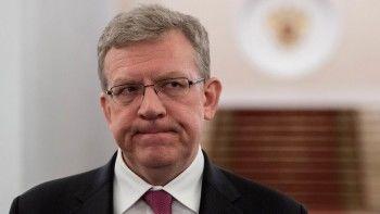 Глава Счётной палаты Кудрин назвал нынешнюю пенсию «недостойной нормальной жизни»