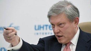 Григорий Явлинский призвал закрыть дело «Нового величия» из-за провокаций силовиков