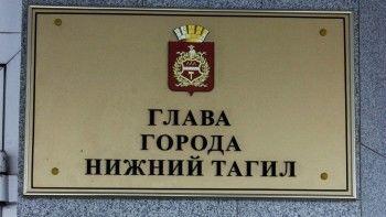 В Нижнем Тагиле завершился приём заявок кандидатов на пост мэра. Ещё раз рассказываем обо всех кандидатах