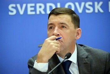 Губернатор Куйвашев назначил членов конкурсной комиссии по выборам мэра Нижнего Тагила