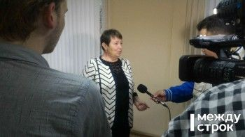 В Нижнем Тагиле суд оправдал пенсионерку, организовавшую встречу со СМИ