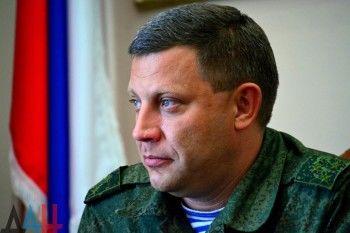 Глава ДНР Александр Захарченко погиб в результате теракта