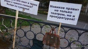 Главу кооператива «Бухта Квинс» облили помётом во время пикета у здания прокуратуры