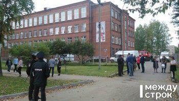 В Нижнем Тагиле из-за сообщения о бомбе эвакуировали школу