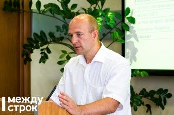 Владислав Пинаев представил нового вице-мэра по финансам