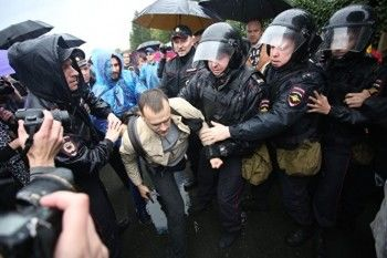 ВЕкатеринбурге намитинге против пенсионной реформы, организованном штабом Навального, задержали 12 человек