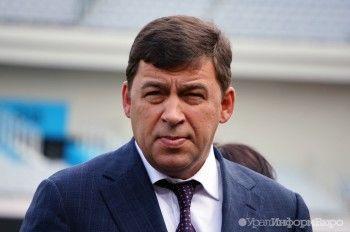 Евгений Куйвашев отчитал министров за сорванную федеральную программу благоустройства дворов