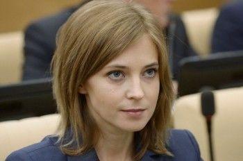 Выступившую против пенсионной реформы Поклонскую лишили важного поста в Госдуме