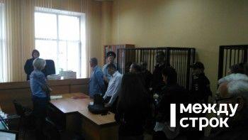 Суд отправил полицейских, обвиняемых в убийстве Станислава Головко, под домашний арест