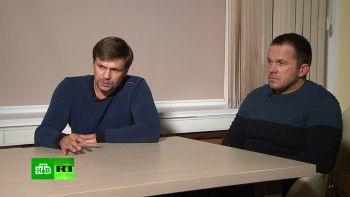 Российская фирма начала регистрацию бренда Petrov & Boshirov