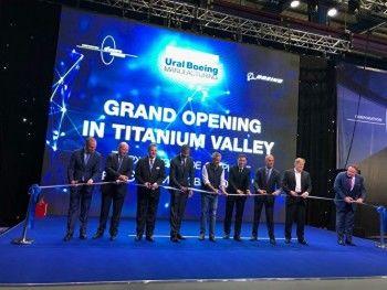 Евгений Куйвашев ируководство Boeing открыли завод в«Титановой долине»
