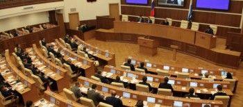 Заксобрание ликвидировало администрацию губернатора Свердловской области